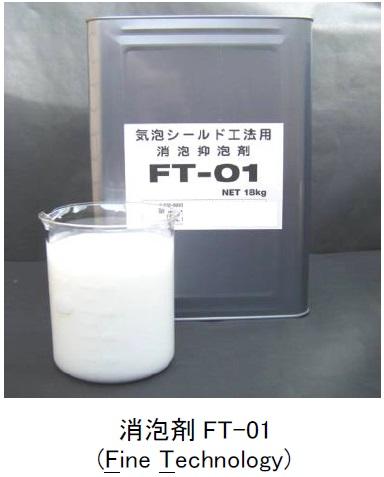FT-01